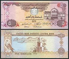 UAE ОАЭ - 5 Dirhams 2015 UNC