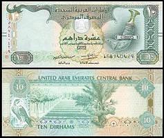UAE ОАЭ - 10 Dirhams 2015 UNC