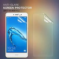 Защитная пленка Nillkin для Huawei Enjoy 7 Plus матовая