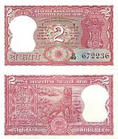 """Индия / India 2 Rupees Pick 53Ac """"A"""" UNC"""