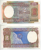Индия / India 2 Rupees Pick 79 UNC