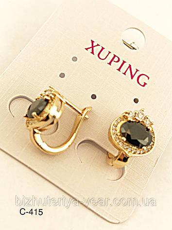 Серьги Xuping  18К, фото 2
