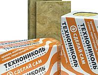 Утеплитель базальт Технониколь Техноруф 45, 100 мм