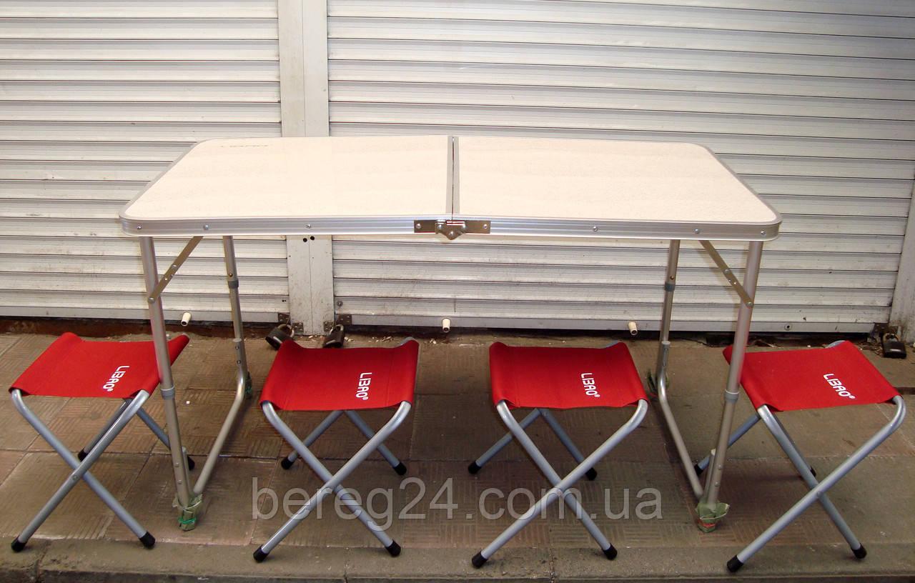 Стол раскладной туристический 4 стула LIBAO