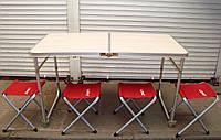 Стол раскладной туристический 4 стула LIBAO, фото 1