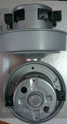Двигатель пылесоса Samsung, аналог VCM-K30HU, фото 2