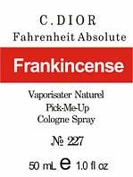 Масляные духи версия аромата Fahrenheit Absolute Christian Dior для мужчин 50 мл