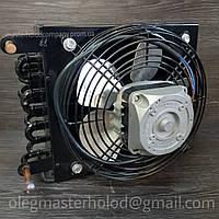 Конденсатор воздушного охлаждения CD 2.0 + вентилятор
