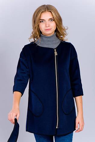 1cf10892527 Красивое короткое женское демисезонное пальто р.46-56  продажа