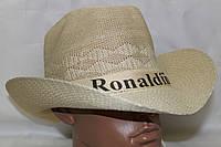 Шляпа из рисовой соломки. р.р 56-58