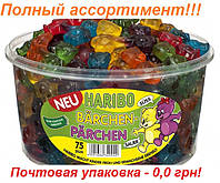 Мишки Сладкая Парочка Харибо Haribo 1200гр.