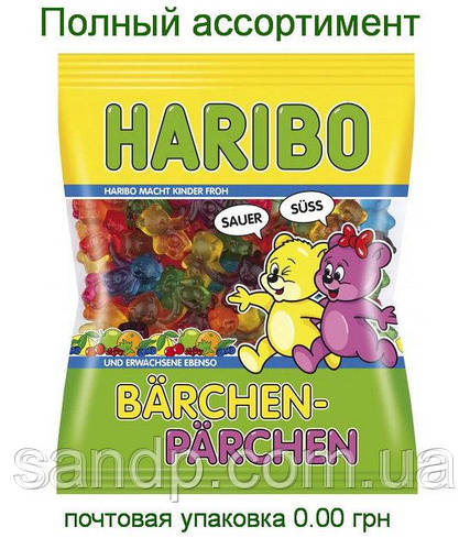 Мишки Сладкая Парочка Харибо Haribo 1200гр., фото 2