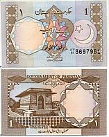 Пакистан / Pakistan 1 rupee 1983- UNC