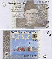 Пакистан / Pakistan 5 rupees 2009 Pick 53 UNC