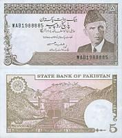 Пакистан / Pakistan 5 rupees 19** P38 UNC