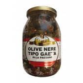 Оливки в сухом маринаде Olive Nere Tipo Gaeta alla Paesana, 600г