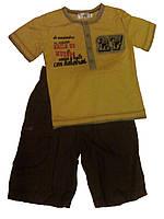 Темно-желтая футболка и бриджи коричневые, для мальчика