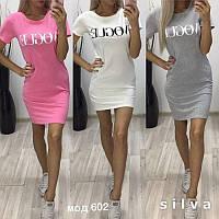 Женское молодежное платье-туника  Vogue с коротким рукавом  +цвета