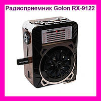 Радиоприемник Golon RX-9122 с LED фонариком