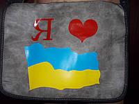Сумка с флагом Украины