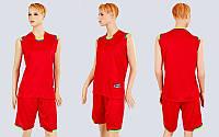 Форма баскетбольная женская Reward LD-8096W-R (полиэстер, р-р L-2XL, красный-голубой)
