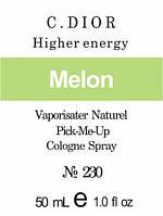 Масляные духи версия аромата Higher Energy Christian Dior для мужчин 50 мл