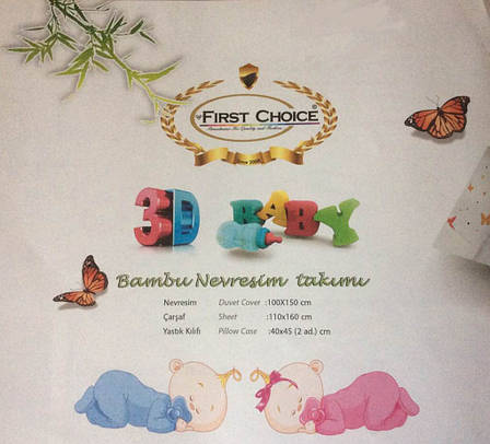 Белье постельное для новорожденных First Choice 3D BABY Scamp, фото 2
