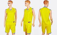 Форма баскетбольная женская Reward LD-8096W-Y (полиэстер, р-р L-2XL, желтый-голубой)