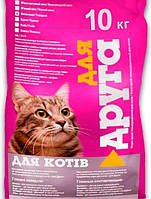Корм коты Для друга (говядина) 10кг O.L.Kar