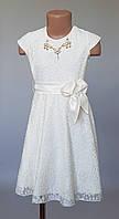 Нарядное платье для девочек с украшением