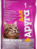 Корм коты Для друга (говядина) 1кг O.L.Kar
