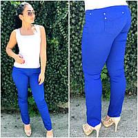 Яркие модные штаны от 44-58 размера