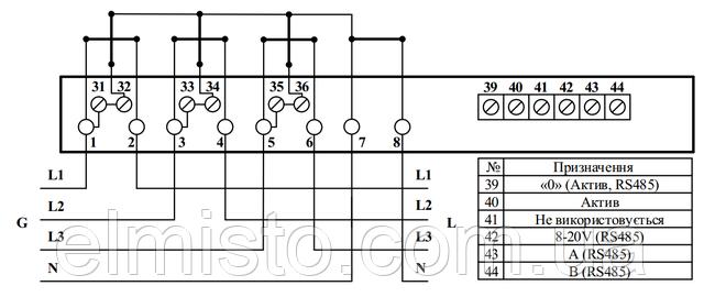 Схема подключения счетчика Torgrids 10XX.120A/4T+