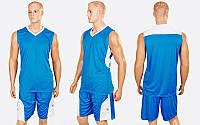 Форма баскетбольная мужская Star LD-8093-3 (PL, р-р XL-5XL, голубой-белый)