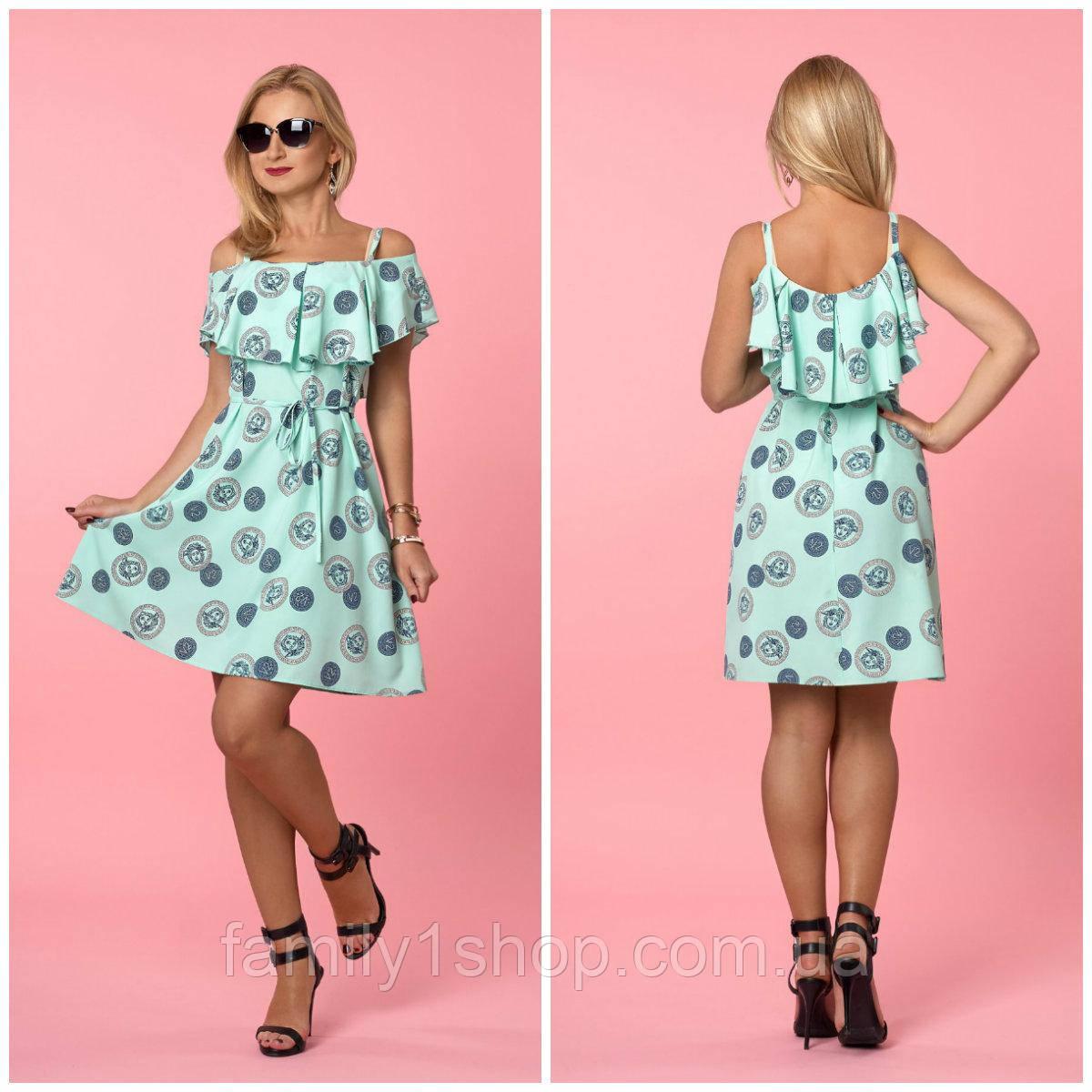 7d34057da9c Летнее платье  продажа