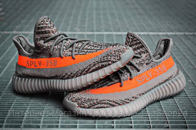 Кроссовки Adidas Yeezy Boost купить