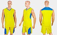 Форма баскетбольная мужская Star LD-8093-4 (PL, р-р XL-5XL, желтый-голубой)
