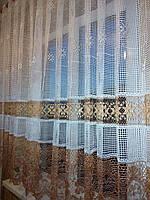 Кухонная занавеска сетка 150х300