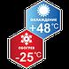 Кондиционер Tosot Hansol gl-18 wf winter inverter, фото 4