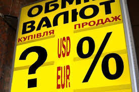 Нестабильный курс доллара