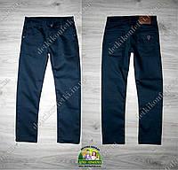 Брюки-джинсы для мальчика сине-зеленые