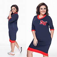 Модное женское темно-синее платье батал с красными вставками+вышивка.  Арт-1303/69