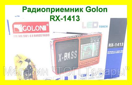 Радиоприемник GOLON Фонарь RX-1413 FM, AM, SW 168 Band Radio, фото 2