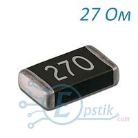 Резистор 27 Ом (270), 0805, ± 5%, SMD