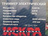 Электрокоса Искра ИТЭ-3200, фото 3