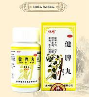 Пилюли Цзяньпи Вань, цзянь пи вань (Jianpi Wan) укрепляет селезенку 200шт