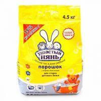 Стиральный порошок Ушастый нянь для детского белья 4,5 кг (4820026412870)