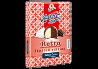 Шоколадные конфеты Halloren Kugeln Retro Sahne-Cacao, 125 г.