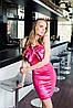 Коктейльное платье 0255