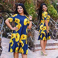 Синее женское трикотажное платье батал Желтые маки. Арт-1994/9